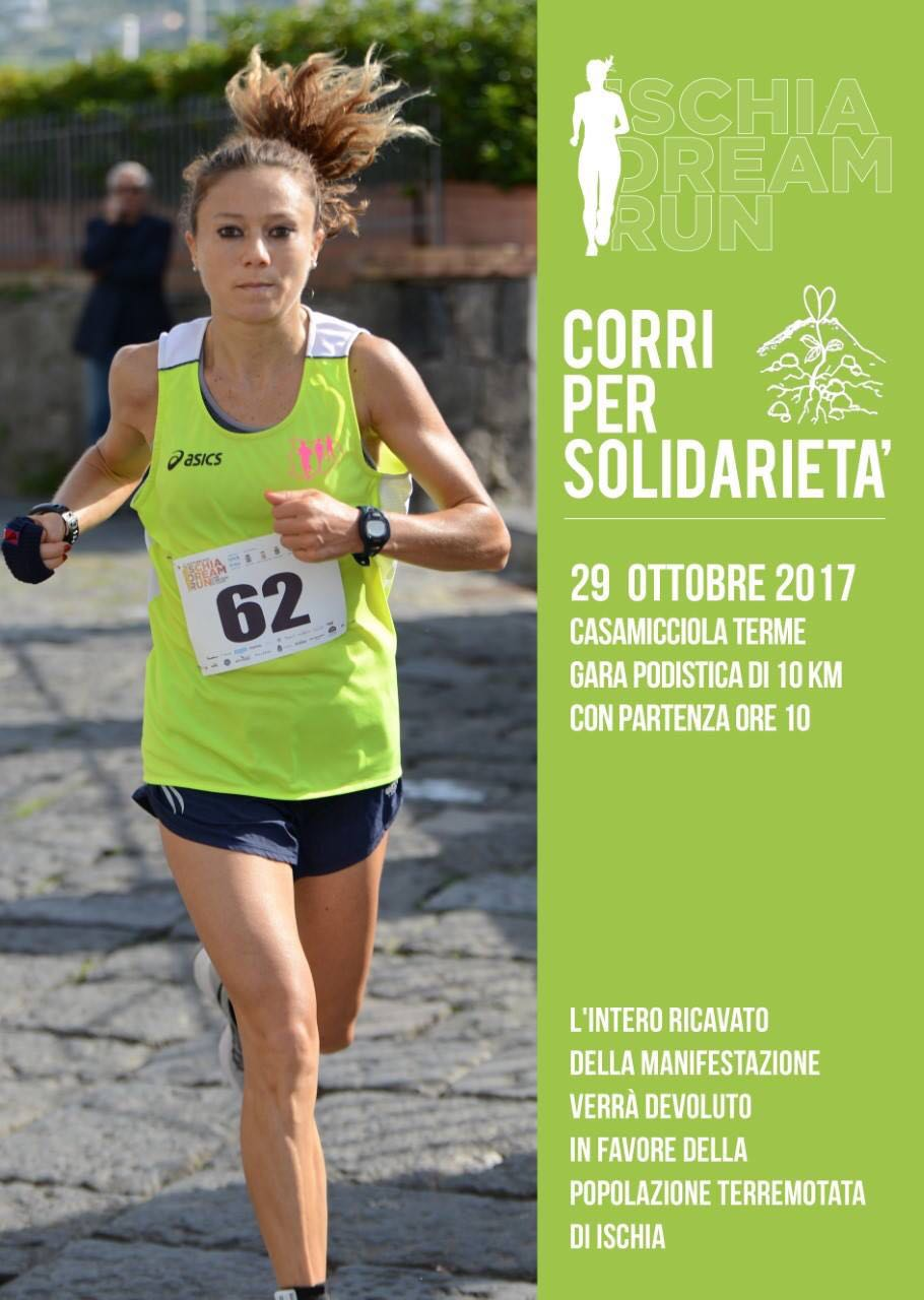 Ischia Dream Run 2017