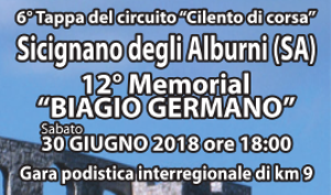 Memorial Biagio Germano